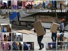 Фото в Услуги компаний и частных лиц Грузчики Грузчики могут потребоваться в самых разных в Смоленске 200
