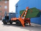 Скачать бесплатно изображение Транспорт, грузоперевозки Вывоз мусора: строительного, мебели, хлама на свалку 39122795 в Смоленске