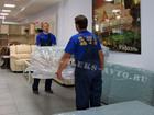 Скачать бесплатно изображение Другие строительные услуги Доставка мебели с заносом на любой этаж 39813909 в Смоленске