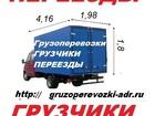 Свежее изображение Грузчики Грузоперевозки Переезды Грузчики т, 8 919 040 6731 39849561 в Смоленске