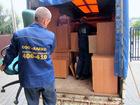 Новое изображение  Офисный переезд от профессионалов в Смоленске 39873821 в Смоленске
