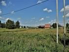 Новое фотографию  Участок под ижс в Смоленском районе 44101573 в Смоленске