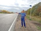 Смотреть фото Коммерческая недвижимость Участок в поселке Лубня, Смоленск, 78102997 в Смоленске