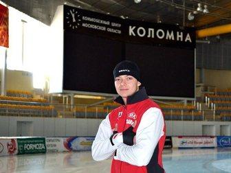 Свежее фото Спортивные клубы, федерации Обучение катания на коньках 33401733 в Смоленске