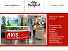Скачать бесплатно foto Производство мебели на заказ Стойки администратора на заказ, Сочи 32450810 в Сочи