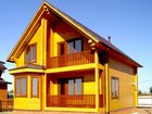 Увидеть изображение  Строительство домов, бань из клееного бруса и бревна, 34225761 в Сочи