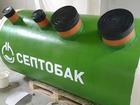 Скачать бесплатно foto Строительство домов Септик СептоБак с био фильтром для дачи и дома с монтажом под ключ, 40038992 в Сочи