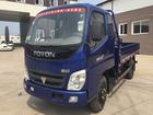 Скачать foto Грузовые автомобили Бортовой грузовик Foton BJ1049V9PDA-1 68014652 в Сочи