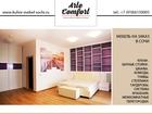 Смотреть фотографию Производство мебели на заказ Мебель в Сочи онлайн и офлайн 76102229 в Сочи