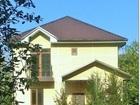 Продаю дом в поселке Дагомыс улица Батумское шоссе.   Площад