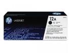 Скачать бесплатно изображение  Лазерный картридж, модель HP Q2612A 82845140 в Сочи