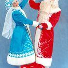 Настоящий Дед Мороз и Снегурочка