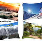 Сувенирные подушки для лета