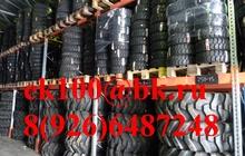 Осенняя распродажа шин на спецтехнику от поставщиков