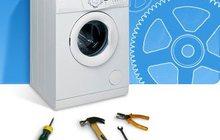 Ремонт стиральных машин в Сочи