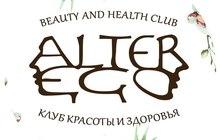 Массажный салон Alter Ego в центре Сочи