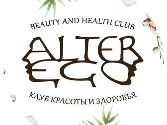 Смотреть foto Массаж Массажный салон ALTER EGO в центре Сочи 57353172 в Сочи