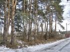 Фотография в Недвижимость Агентства недвижимости Большой выбор участков в Орловщине Днепропетровской в Сокольниках 5500
