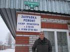 Фото в   Заправка и ремонт оргтехники в г. Соликамске в Соликамске 200