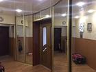 Продам большую трехкомнатную квартиру ул. Подмосковная, д. 3