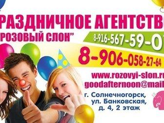 Смотреть фотографию Организация праздников Тамада на свадьбу в Солнечногорске 32291458 в Солнечногорске