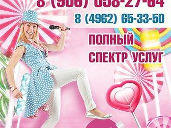 Уникальное foto Организация праздников Тамада на свадьбу в Солнечногорске 32291458 в Солнечногорске