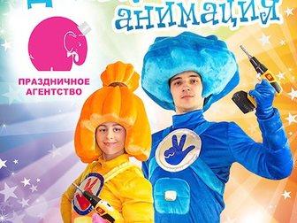 Свежее foto  Аниматоры на детский 33178562 в Солнечногорске