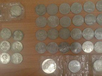 Скачать бесплатно фото  монеты в ассортименте 33995098 в Москве