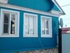 Изображение в Недвижимость Продажа домов В доме хороший ремонт, холодная и горячая в Сорочинске 900000