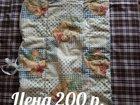 Конверт-одеяло на молнии Отдам