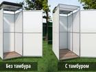 Просмотреть фото Мебель для дачи и сада Душ и туалет летний в г, Спас-Деменск 38292250 в Спас-Деменске