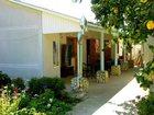 Фотография в Недвижимость Комнаты У нас можно снять или арендовать дёшего посуточно в Севастополь 500