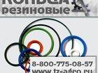 Фотография в   Интернет магазин предлагает резиновые кольца в Старый Крым 2