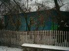 Скачать бесплатно foto Продажа домов продам дом 32466980 в Старом Осколе