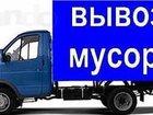 Фотография в Услуги компаний и частных лиц Грузчики Вывозим-строительный мусор и старую мебель, в Старом Осколе 0