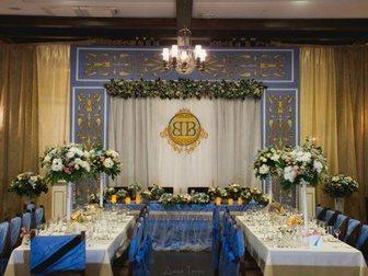 Смотреть изображение  Агентство Амур, организация свадеб 34160450 в Старом Осколе
