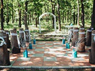 Новое фото  Агентство Амур, организация свадеб 34160450 в Старом Осколе