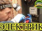 Фотография в Электрика Электрика (услуги) Установка/замена розеток, выключателей, светильников в Ставрополе 0