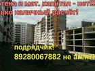 Уникальное фотографию Квартиры в новостройках Продаю 1-ую квар в С/З районе не агент подрядчик Октябрьская 202 33339965 в Ставрополе