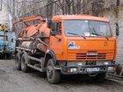 Фотография в Авто Спецтехника От: 1100 за час  Объём цистерны 4. 0 м³ в Ставрополе 1100