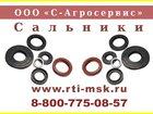 Фотография в   Только качественные сальники и манжеты армированные в Ставрополе 39