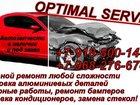 Скачать фотографию  СТО OPTIMAL SERVICE 34476785 в Ставрополе