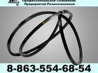 Новое изображение  Ремни клиновые купить 34734499 в Ставрополе