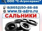 Скачать foto  Манжета цена 34815402 в Ставрополе