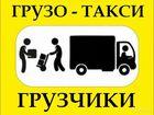 Уникальное foto  Переезды & Грузчики Грузоперевозки / Вывоз Мусора 35107541 в Ставрополе