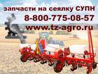 Свежее изображение  подборщик прф 145 35110313 в Ставрополе