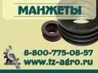 Просмотреть изображение  Манжета уплотнения штока 35148075 в Ставрополе