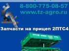 Скачать бесплатно foto  Гидроцилиндр 2 ПТС 35154807 в Ставрополе