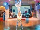 Скачать бесплатно фотографию Другие развлечения Цирковое Show Drеам 35532434 в Ставрополе
