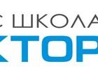 Скачать бесплатно изображение  Обучение персонала 36613154 в Ставрополе